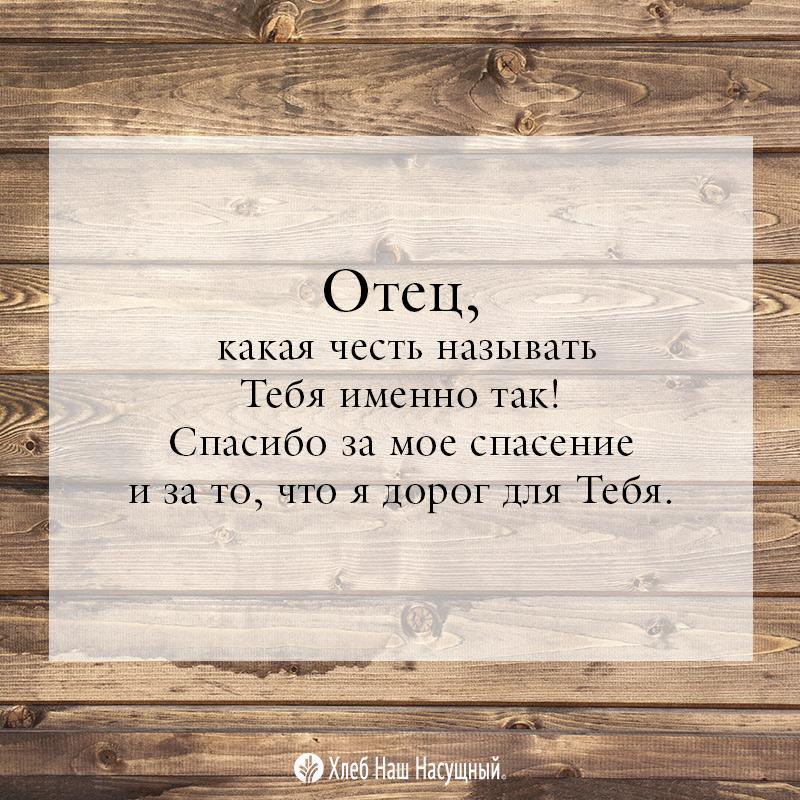 Share ODB 2019-01-31