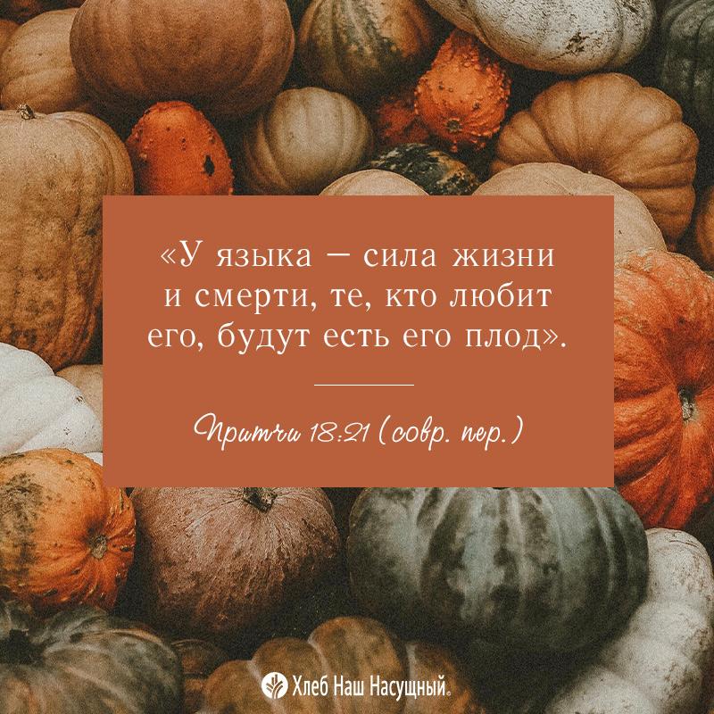 Share ODB 2019-11-29