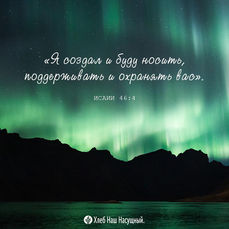 Share ODB 2020-01-24