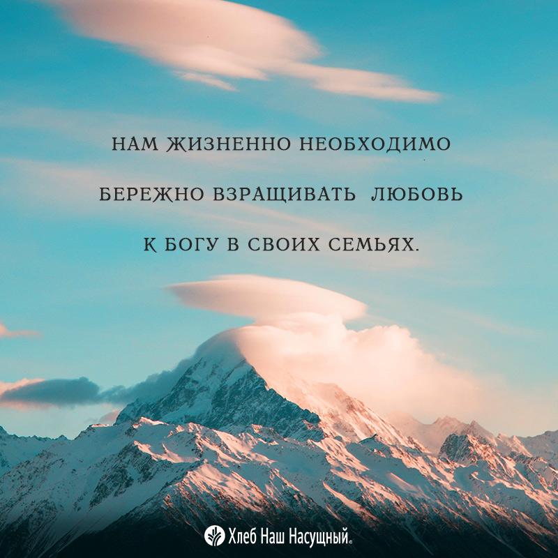 Share ODB 2020-01-26