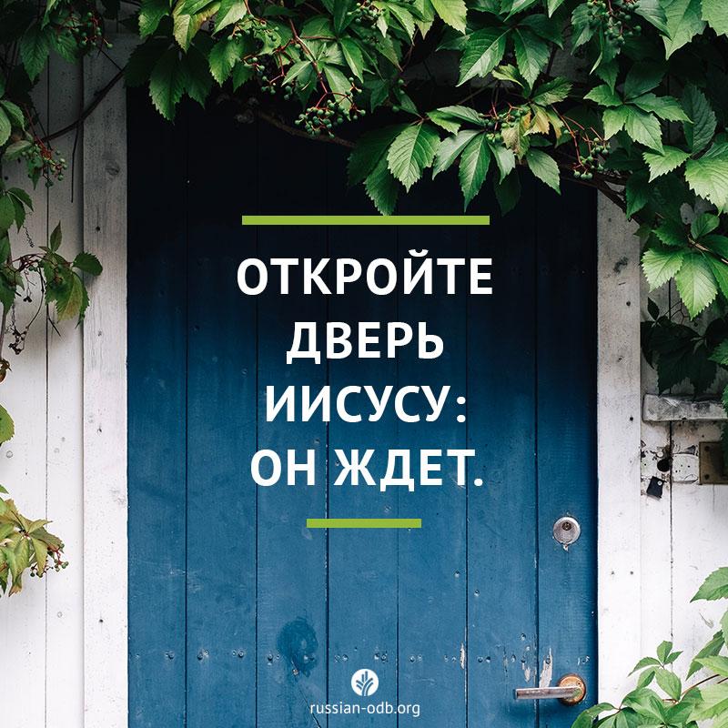Share ODB 2018-06-30