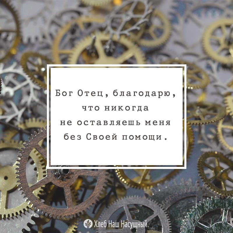 Share ODB 2021-04-29
