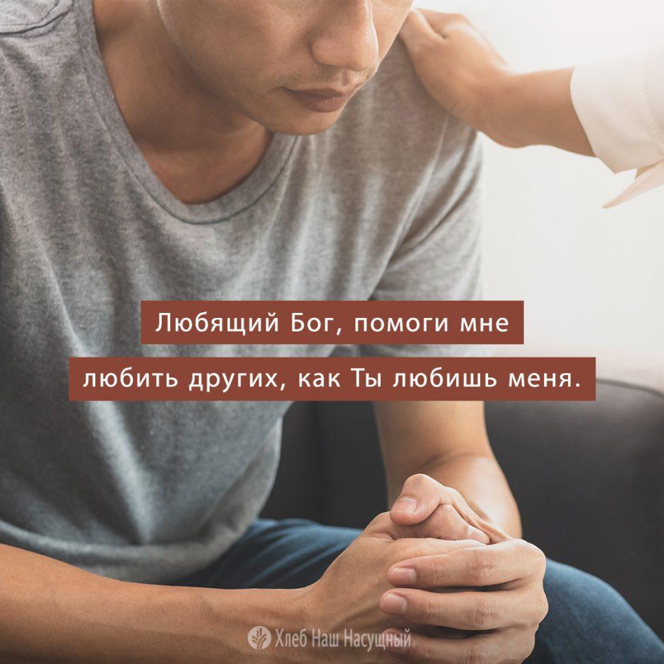 Share ODB 2021-08-01
