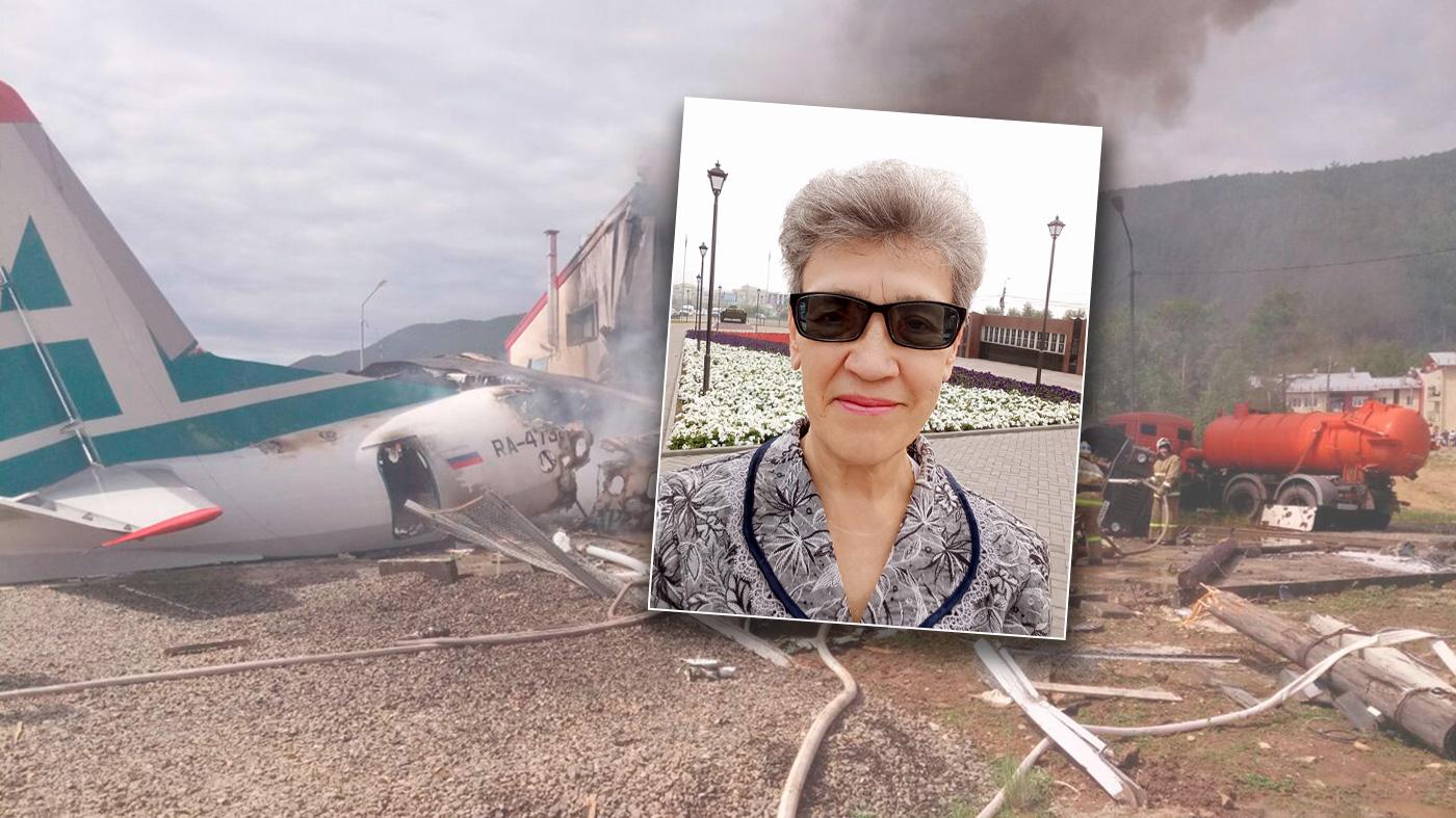 Самолет сгорел... Но я жива